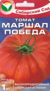 помидоры Маршал Победа фото