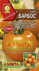 помидоры Барбос фото