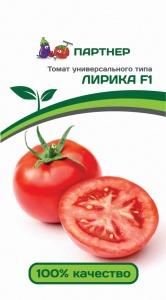 купить семена томата лирика