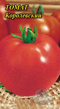 помидоры Королевский фото