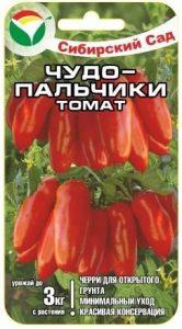 помидоры чудо пальчики фото