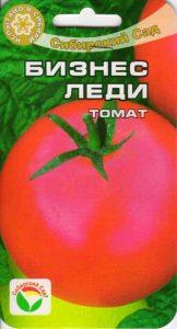помидоры бизнес леди фото