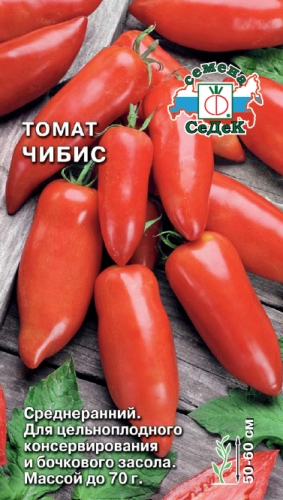 помидоры чибис фото