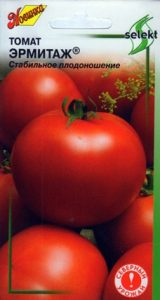 помидоры Эрмитаж фото