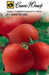 помидоры фифти ф1 фото