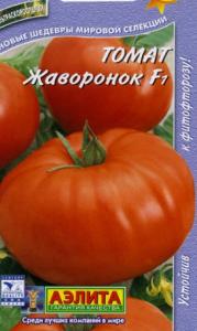 помидоры жаворонок фото
