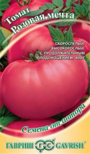 помидоры розовая мечта фото