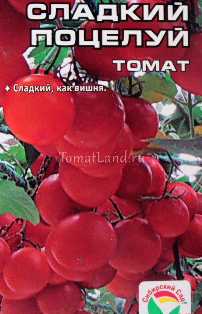 помидоры Сладкий поцелуй отзывы фото характеристика