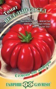 помидоры веселый сосед фото