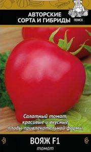 помидоры вояж фото