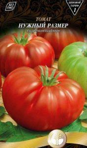 помидоры нужный размер фото