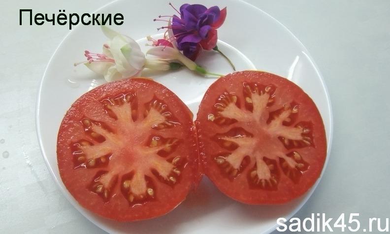 томат печерский фото в разрезе