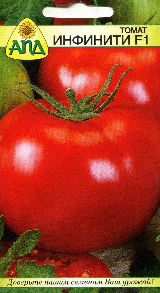 томаты инфинити фото