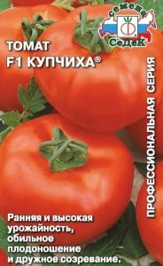 помидоры купчиха фото