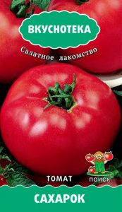 помидоры Сахарок фото