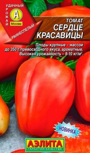 помидоры сердце красавицы фото