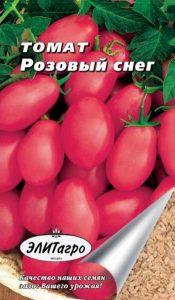 томаты розовый снег