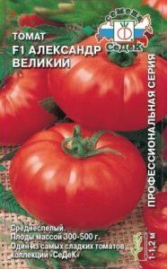 помидоры александр великий фото