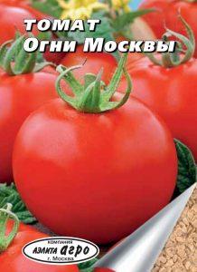 помидоры огни москвы фото