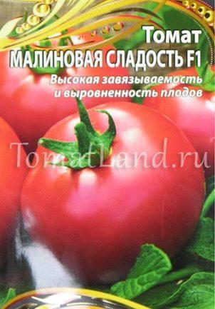 малиновая сладость томат фото